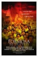 Formosa Betrayed Movie Poster