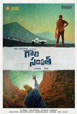 Gaali Sampath Movie Poster