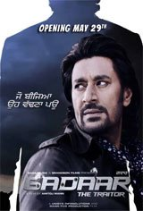 Gadaar: The Traitor Movie Poster