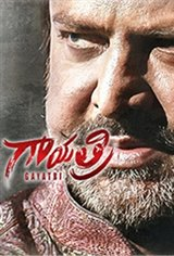 Gayatri (Telugu) Movie Poster