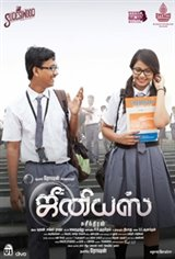 Genius (Tamil) Movie Poster