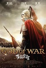 God of War Movie Poster