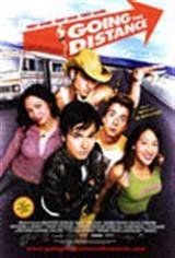 Going the Distance (2004) Movie Poster