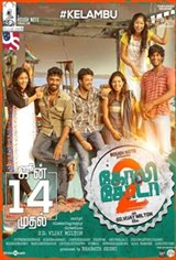 Goli Soda 2 Movie Poster