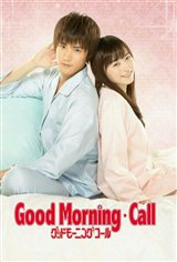 Good Morning Call (Netflix) Movie Poster