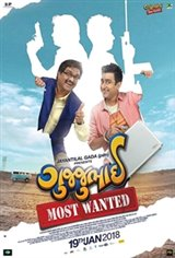 GujjuBhai - Most Wanted Large Poster