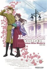 Haikara-San: Here Comes Miss Modern Part One Movie Poster