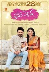 Happy Wedding (Telugu) Movie Poster