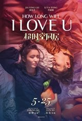 How Long Will I Love U Movie Poster