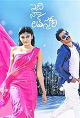 Idi Naa Love Story Movie Poster