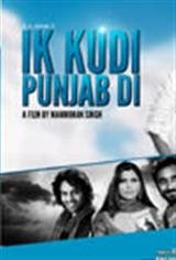 Ik Kudi Punjab Di Movie Poster