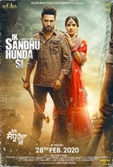 Ik Sandhu Hunda Si Movie Poster