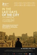 In the Last Days of the City (Akher ayam el madina) Movie Poster