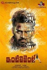 Intelligent Movie Poster