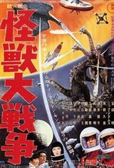 Invasion of Astro-Monster Movie Poster