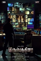 Irumbu Thirai (Irumbuthirai) Movie Poster
