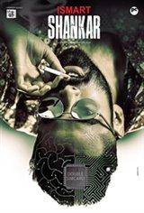 iSmart Shankar Movie Poster