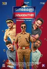 Janamaithri Movie Poster