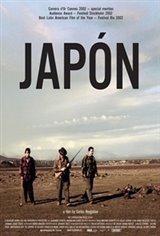 Japón Movie Poster