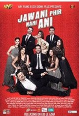 Jawani Phir Nahi Ani Movie Poster
