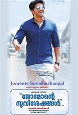 Jomonte Suviseshangal Movie Poster