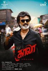 Kaala (Tamil) Movie Poster