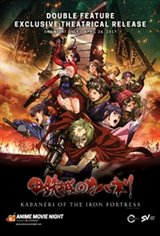 Kabaneri Of The Iron Fortress - Event Movie Poster