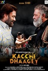 Kacche Dhaagey Movie Poster