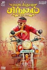 Kadaikutty Singam (Kadai kutty Singam) Movie Poster