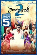 Kalavani 2 Movie Poster
