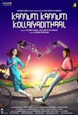 Kannum Kannum Kollaiyadithaal (Tamil) Movie Poster