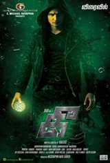 Kee (Tamil) Movie Poster