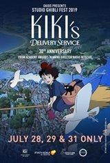 Kiki's Delivery Service - Studio Ghibli Fest 2019 Movie Poster