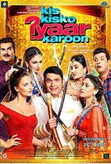 Kis Kisko Pyar Karu Movie Poster