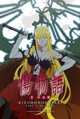 Kizumonogatari III: Reiketsu-hen Movie Poster