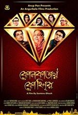 Kolkatay Kohinoor Movie Poster