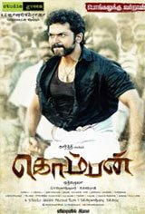 Komban Movie Poster