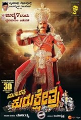 Kurukshetra (Kannada) Movie Poster