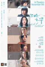Last Letter Movie Poster