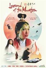 Legend of the Mountain (Shan zhong zhuan qi ) Movie Poster