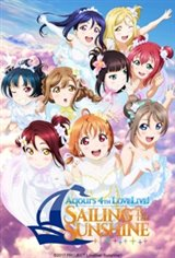 Love Live! Sunshine!! Aqours 4th Lovelive! Tour -Sailing To The Sunshine- Large Poster