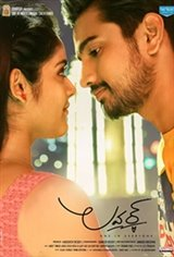 Lover (Telugu) Movie Poster