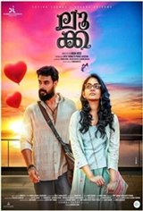 Luca (Malayalam) Movie Poster