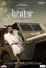Lucifer (Malayalam) Movie Poster