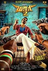 Maari 2 (Tamil) Movie Poster
