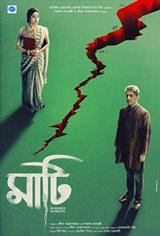 Maati Movie Poster