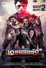 Maayavan Movie Poster