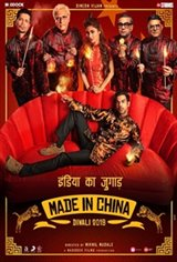 Made In China (Hindi) Large Poster