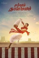 Madras Beats (Sarvam Thaala Mayam) Movie Poster
