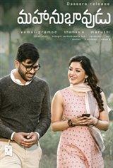 Mahanubhavudu Movie Poster